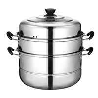 蒸锅不锈钢三层加厚汤锅火锅3层二2层多层蒸笼家用电磁炉锅具
