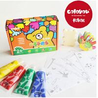 卡乐优4色mini迷你套装试用装儿童画画工具手指画无毒颜料套装
