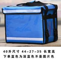 新款外卖箱保温箱送餐包定制餐箱车载肩背冷藏箱印刷餐包