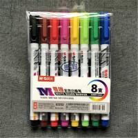 可擦白板笔 易擦儿童大彩色笔 水性黑板写字笔 艺术彩绘软笔水彩笔套装 勾线笔漫画毛笔8/12色
