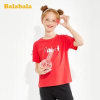 巴拉巴拉女童t恤儿童短袖夏装大童打底衫甜美洋气时尚韩版百搭