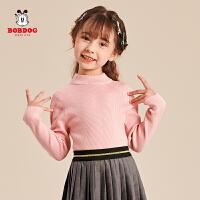 【抢购价:89元】巴布豆女童2021简约舒适针织毛衣打底衫