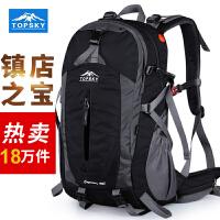 Topsky/远行客 户外徒步背包透气防水书包骑行包50L双肩旅行登山包40L