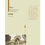 北京纪胜(仅适用PC阅读)(电子书)