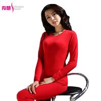 [包邮]内慧 加厚无缝美体内衣套装莫代尔毛圈女士红色保暖内衣BN1001