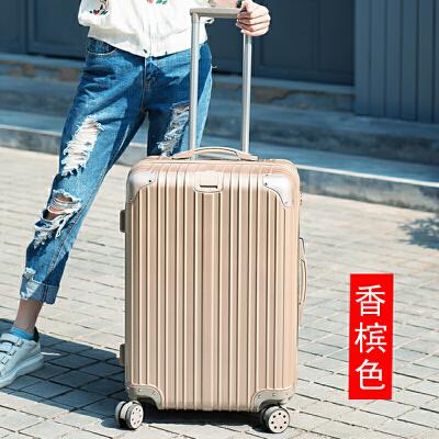 旅行箱万向轮拉杆箱24寸行李箱包20寸22寸男女登机箱韩版皮箱潮 发货周期:一般在付款后2-90天左右发货,具体发货时间请以与客服协商的时间为准