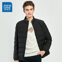 [3折到手价:78.9元再叠30券,仅限2.19-24]真维斯男装 冬装 简约立领羽绒服外套