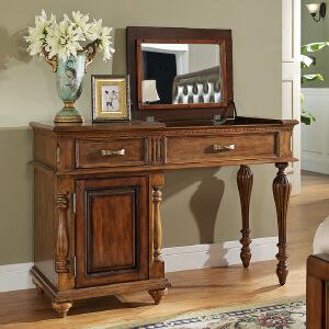 斯贝斯 美式实木翻盖梳妆台YM0508G 美式乡村欧式化妆桌 双层小户型新房婚床卧室家具