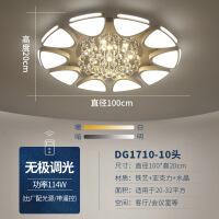 客厅灯 水晶灯圆形客厅大灯现代简约大气圆形超亮led吸顶灯温馨家用卧室灯水晶灯具