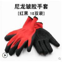 手套劳保男耐磨工作浸胶防水劳工干活带胶加厚工地胶皮防滑工业线