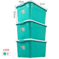 特大号收纳箱塑料装衣服整理箱家用有盖玩具零食收纳盒置物储物箱 宝 升级款 三个装(57*43*32.5cm)
