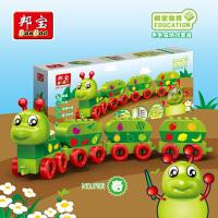 【大颗粒】邦宝益智儿童拼插数字字母识图水果积木玩具毛毛虫地垫游戏套装
