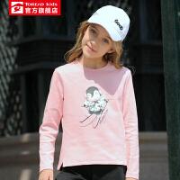 【商场同款秒杀价:69元】探路者儿童童装 秋冬户外儿童女童舒适耐起球长袖T恤QAJH94051