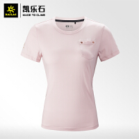 凯乐石 女款旅行文化棉T恤(心中袋) KG720640