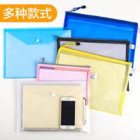 A4透明文件袋拉链学生资料夹塑料档案袋网格帆布试卷收纳办公用品