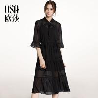 ⑩OSA欧莎2018春装新款女装两件套 优雅 连衣裙S118A13034