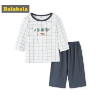 巴拉巴拉儿童睡衣男孩春季保暖长袖男童家居服中大童长裤宽松时尚