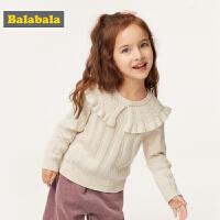 巴拉巴拉童装宝宝毛衣套头女童针织衫2019新款秋装儿童韩版洋气女