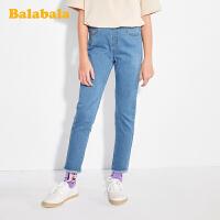 巴拉巴拉童装儿童裤子女童春装2020新款中大童弹力牛仔裤洋气百搭