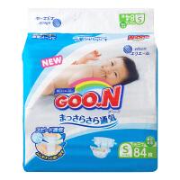 【澳门直购】日本大王GOO.N 维E系列婴儿纸尿裤纸尿片尿不湿 细码S84片(4-8kg)