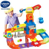 伟易达Vtech 神奇轨道车 建筑工地轨道车玩具 益智玩具儿童玩具