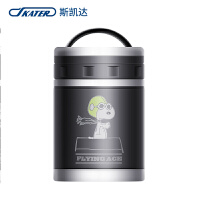 SKATER斯凯达日本进口史努比焖烧杯 儿童饭盒卡通焖烧罐 便携保温桶