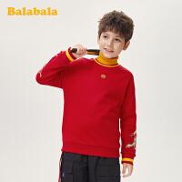 巴拉巴拉童装儿童卫衣男童2020新款春季中大童针织衫红色加绒保暖