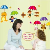 斯图牌 墙贴 客厅卧室背景大面积可移除墙贴 儿童房 卡通壁纸 墙纸 伞中情ST8806
