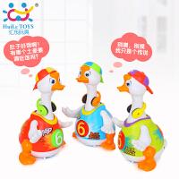 汇乐玩具828摇摆鹅儿童益智1-2岁婴儿爬行电动动物会跳舞鸭子玩具