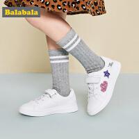 巴拉巴拉童鞋女童透气小白鞋时尚板鞋2019年新款春秋小童儿童鞋子