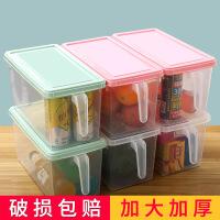 冰箱收纳箱塑料盒家用厨房鸡蛋冷藏保鲜盒有盖食品水果分类储物盒大 抹茶绿 4个装