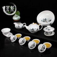 【送茶巾】陶瓷功夫茶具套装茶壶盖碗茶杯整套青花泡茶器家用泡茶杯公道杯三才盖碗套装