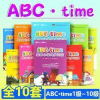 全套10册学而思abc time美国小学同步阅读123456789+10级幼儿园小学一二三四五六年级初一少儿英语分级阅读