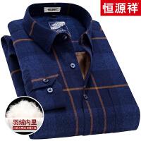 恒源祥男士羽绒衬衫中年方领加厚休闲男衬衣冬季新款羽绒保暖寸衣