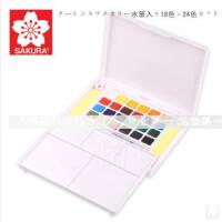 京潮港荷兰泰伦斯24色固体水彩套装 樱花24色24色固体水彩颜料