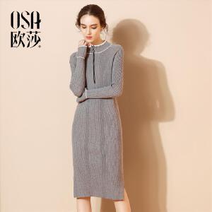 OSA欧莎2017秋装新款女装纯色拉链圆领修身收腰气质连衣裙D13005
