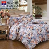 富安娜纯棉床上用品四件套1.8m床全棉套件单人双人被套 兰特庄园