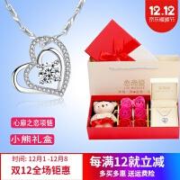 项链女银锁骨链简约心形首饰生日送女友老婆七夕情人节礼物