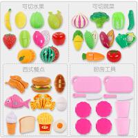 儿童切水果蔬菜玩具组合 女孩宝宝仿真过家家切切乐套装1-2-3岁男