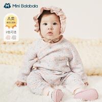 迷你巴拉巴拉婴儿和尚服上衣2020女宝宝家居可爱纯棉保暖睡衣内衣