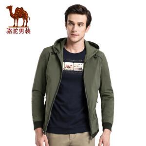 骆驼男装 秋季新款时尚青年连帽收口袖纯色薄款夹克衫外套男