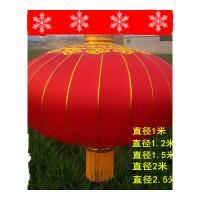 1.5米大灯笼 春节元旦直径2米2.5米欢度佳节灯笼节日装饰灯笼 300#绸缎直径2.5米(全红)