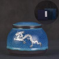 茶叶罐陶瓷礼盒茶叶罐陶瓷存储密封罐绿茶茶叶罐家用礼盒*中号天目釉银饰 +礼盒