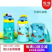 儿童保温杯带吸管便携儿童水杯保温杯带吸管防摔小学生幼儿园水壶男女童可爱宝宝鸭