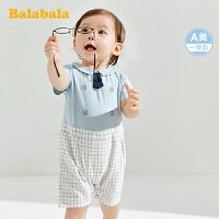 【3件5折价:70】巴拉巴拉宝宝连体衣婴儿衣服可爱超萌新生儿抱衣精致周岁外出哈衣夏