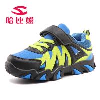 哈比熊童鞋男童鞋秋冬款儿童运动鞋防滑儿童鞋子户外运动鞋潮