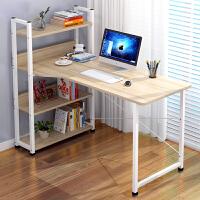 亿家达 电脑台式桌 简易书桌书架组合家用办公桌学生卧室写字桌子