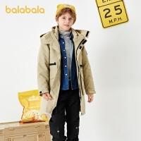 【4件3折�r:269.4】巴拉巴拉童�b�和�羽�q服潮酷2020新款秋冬外套中大童�杉�套保暖男