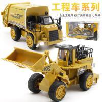 合金工程车玩具搅拌车铲车合金车模型儿童男孩玩具小汽车挖掘机