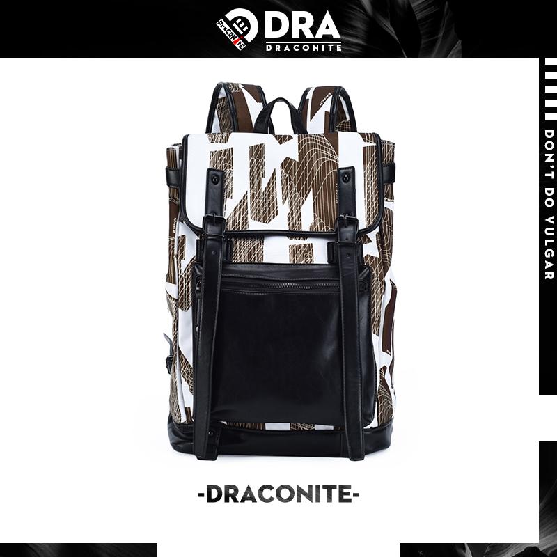 DRACONITE涂鸦印花学院风双肩包男防水pu大容量休闲书包背包